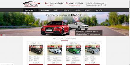 Rixos Motors